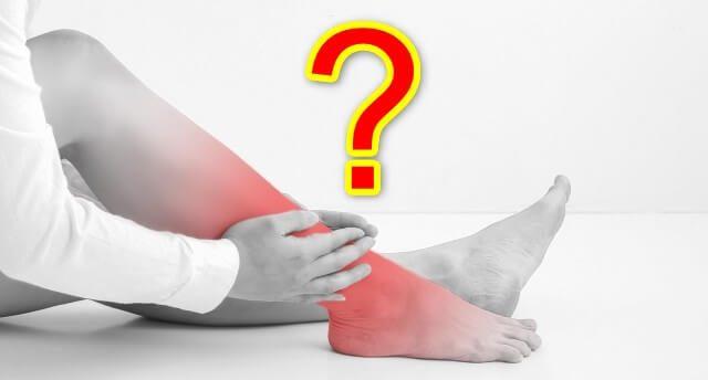 足首の痛みは?